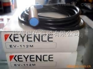 PZ-G101P *正品 KEYENCE基恩士 光电开关特价 现货