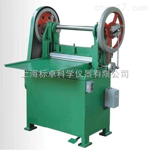 橡胶切条机(橡胶厂专用)