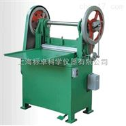 橡膠切條機(橡膠廠專用)