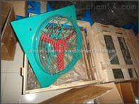 山東濰坊 BFAG-600/380V防爆排風扇供應商