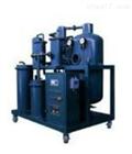 SMA-200润滑油专用滤油机厂家直销