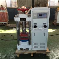 钢筋混凝土压力机