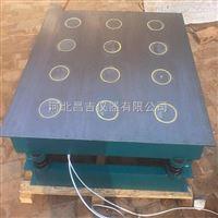 砌墙砖磁力振动台