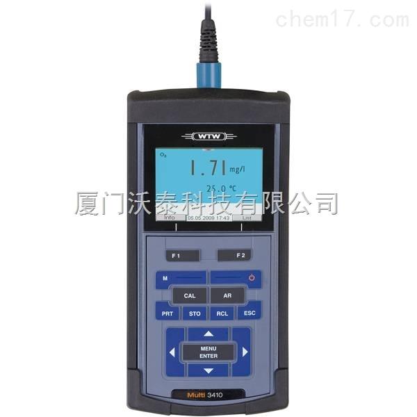 手持数字信号单通道多参数水质分析仪