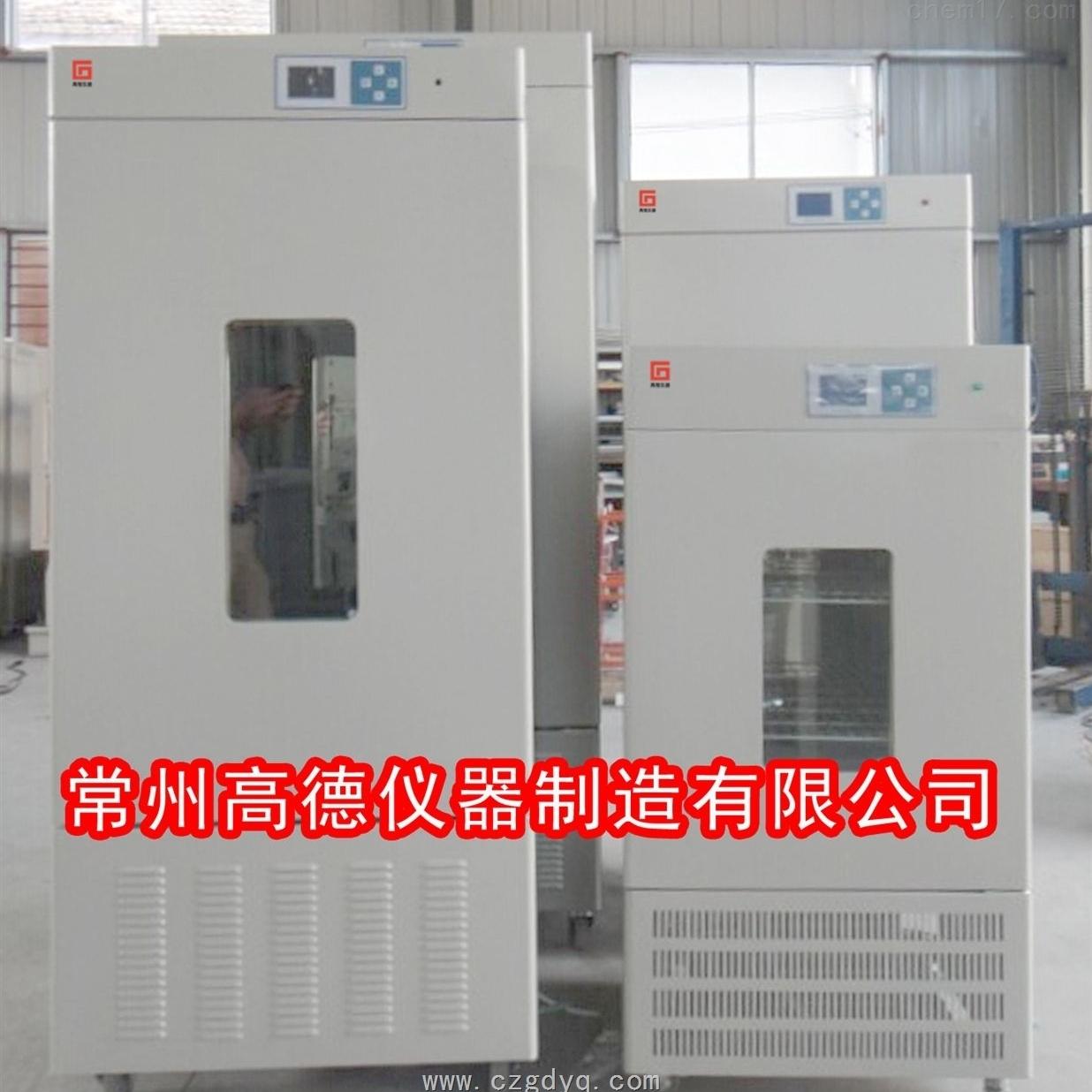 SHP-300DA低温生化培养箱