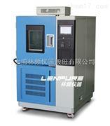 国产高低温循环试验箱哪家价格Z便宜?