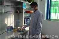 手撕面包水分快速测试仪用法