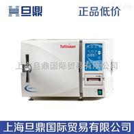 2540EKA2540EKA以色列Tuttnauer高压蒸汽灭菌器,灭菌器,灭菌器的原理