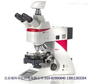 徠卡顯微鏡DM4P光學部件使用的安全隱患