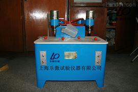 SHR-650水泥水化热测定仪