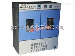 MXBS-480双开门双组恒温恒湿振荡型培养箱厂家