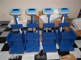 HCS-50/100-RTHCS-50/100-RT型電子兒童秤,電子兒童秤,銷售正品HCS-100-RT電子兒童秤