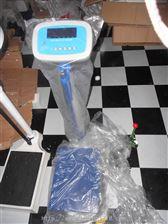 HCS-100-RT寶寶秤,電子兒童體檢儀,兒童身高體重秤,兒童體檢儀,電子兒童秤
