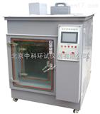 H2S系列接觸點和連接件的硫化氫腐蝕試驗箱