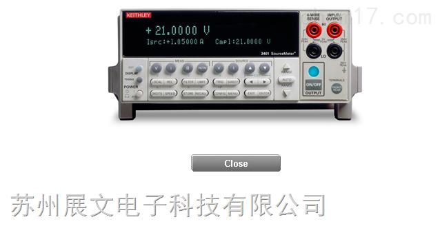 美国Keithley吉时利2400系列测试电源