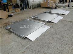 SCS防爆电子称上海厂家,1吨2吨3吨5吨10吨小型地磅秤(价格)