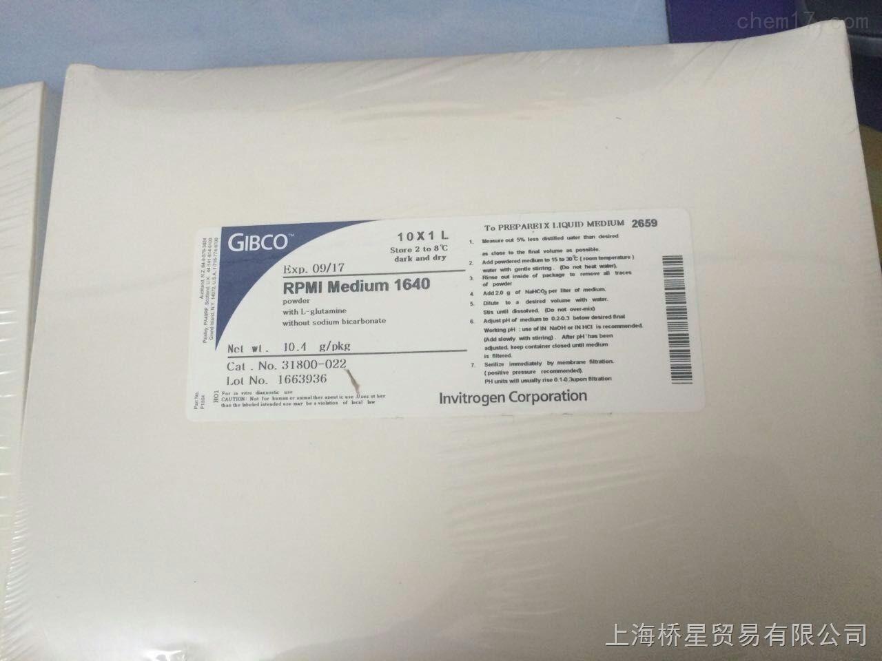RPMI1640干粉培养基 Gibco试剂