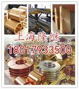 QSi3-1硅铜管