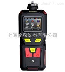 MS400-EX便携式可燃气体检测报警仪
