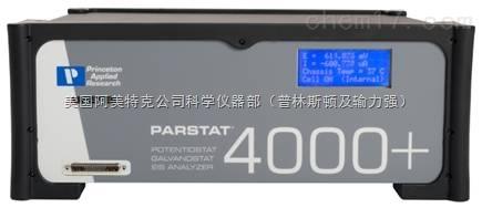 阿美特克商贸(上海)有限公司科学仪器部
