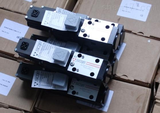 RZMO-AES-PS-030/210 10 阿托斯比例阀