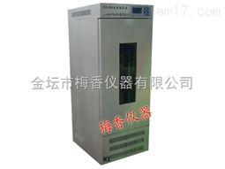 PGX -250A立式智能可编程光照培养箱(带制冷)