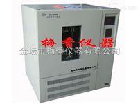 KXY-LHS600恒温恒湿试验箱-精品试验箱系列金坛梅香