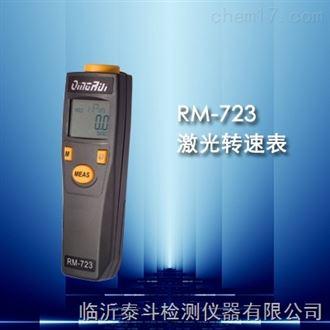 供应青岛威海RM-722激光转速表