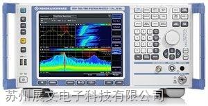 德国罗德与斯瓦茨FSVR13实时频谱分析仪