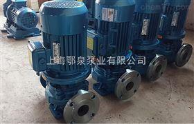 IHG立式化工泵IHG型立式单级单吸化工泵