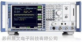 德国罗德与斯瓦茨RS FSMR26测量接收机