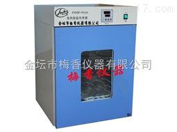 电热恒温培养箱梅香生产DHP-9050型报价