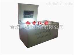 HZQ-2冷冻气浴振荡器梅香品牌气浴摇床