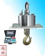 OCS高温电子秤、耐高温地磅秤、电子挂钩磅秤、冶金无线吊秤