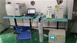 GC-2020油井气点火燃烧后组分含量检测专用气相色谱仪