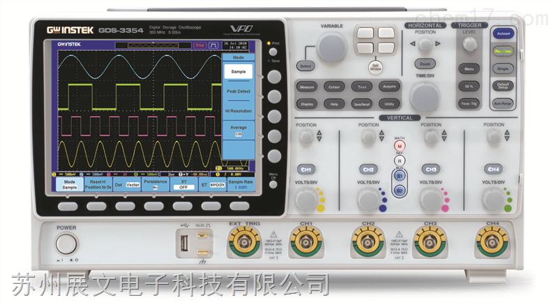 固纬GDS-3152数字示波器