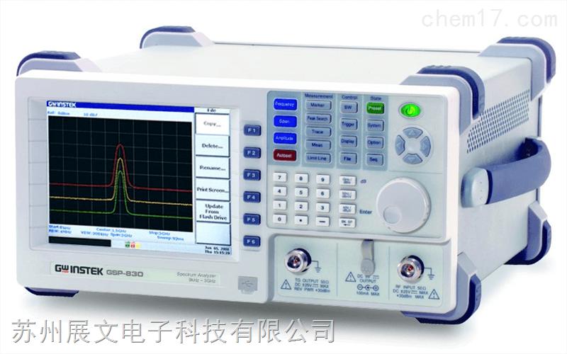 中国台湾固纬GSP-830频谱分析仪