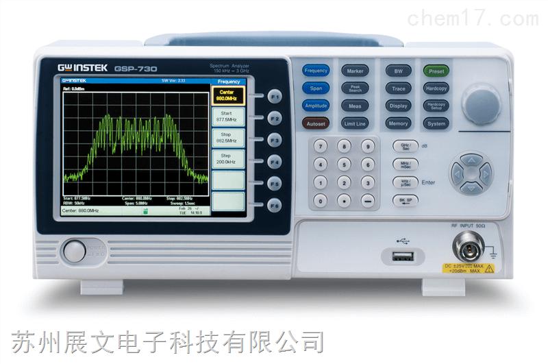中国台湾固纬GSP-730频谱分析仪