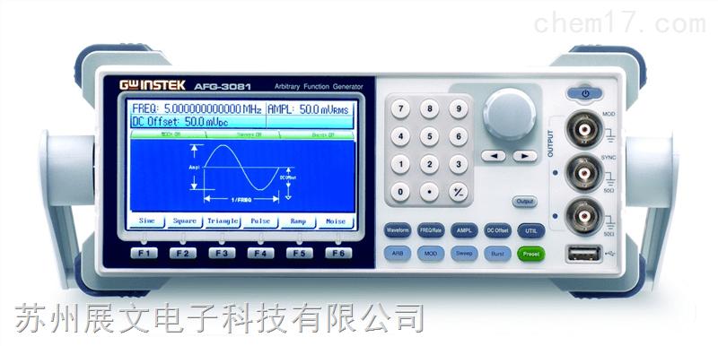 中国台湾固纬AFG-3081信号发生器