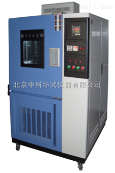 GDJW-100高低温交变试验箱