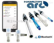 Hamilton蓝牙系统包