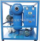 DZL-100双级真空滤油机