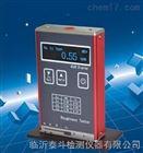 便携式TR1系列袖珍表面粗糙度仪/粗糙度测量仪