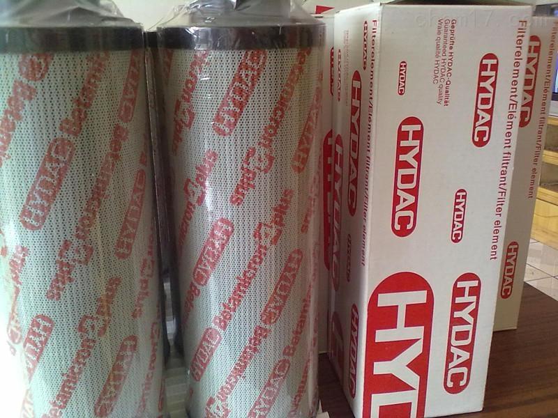 德國HYDAC濾芯廠家批發