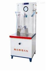 排水板水平通水量测试仪价格参数 塑料排水板纵向通水量测定仪