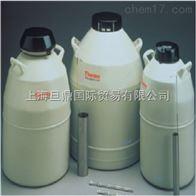 BioCane 34BioCane 34贮存型液氮罐,Thermo液氮罐,液氮罐价格
