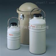 Arctic ExpressTM 10Arctic ExpressTM 10液氮罐,贮存运输两用型液氮罐价格