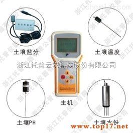 土壤盐分速测仪的功能特点