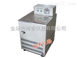 低温恒温槽恒温水槽功立式2000W