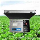 植物營養診斷儀